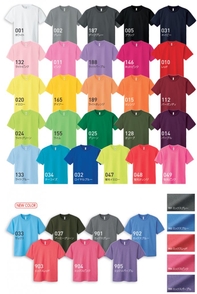 8-color-20160311192101_r706x1500